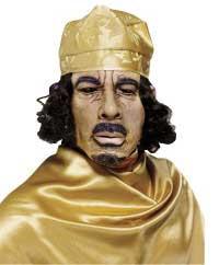 Muammar Gaddafi Halloween Mask Gadhafi Qaddafi Disguise
