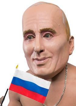 Vladimir Putin Mask for Halloween